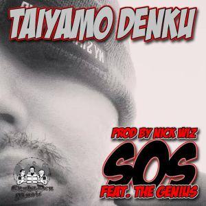 TaiyamoDenku_SOS